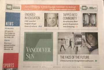 Vancouver Sun: Engaged in Education